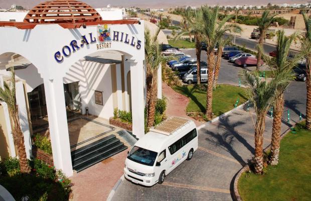 фотографии отеля Coral Hills Resort изображение №15