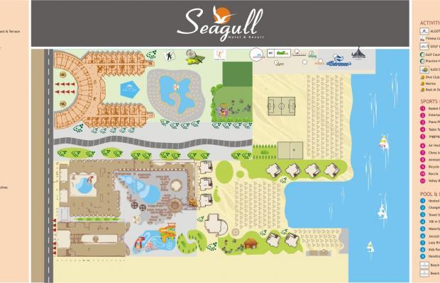 фото Seagull Beach Resort изображение №2