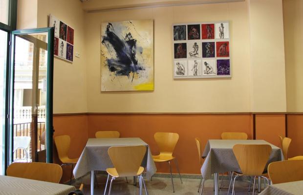 фото отеля El Jardi изображение №25