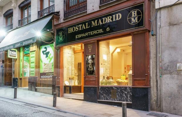фото отеля Hostal Madrid изображение №1