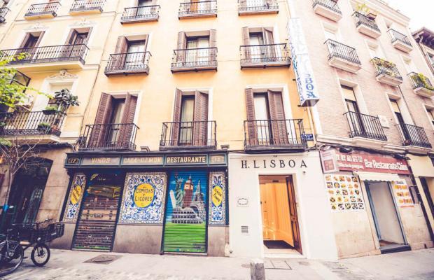 фото отеля Hostal Lisboa изображение №1