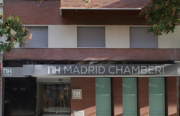 фото отеля NH Madrid Chamberi (ex. NH Breton) изображение №1