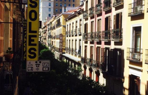 фото отеля Hostal Sonsoles изображение №1
