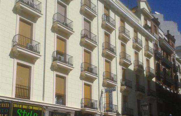 фото отеля Hostal Triana изображение №1