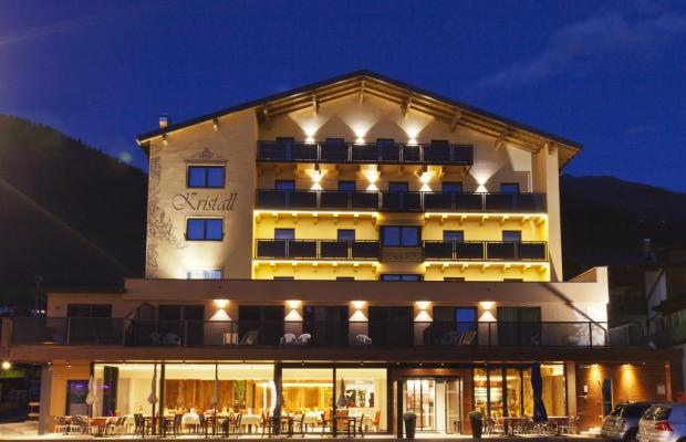фотографии отеля Gasthof Kristall изображение №51