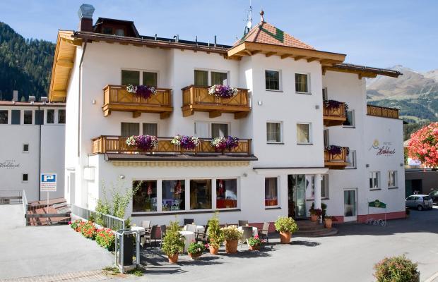 фото отеля Hochland изображение №1