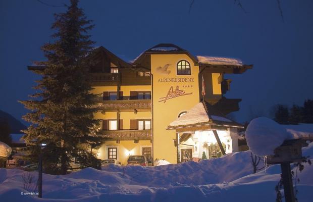фото Alpenresidenz Adler изображение №34