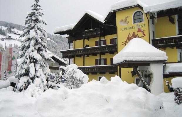 фото отеля Alpenresidenz Adler изображение №1