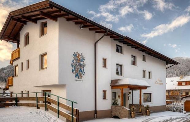 фотографии Haus Chrysanth изображение №12