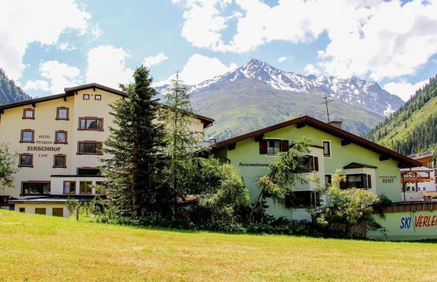 фото отеля Zirbenhof изображение №29