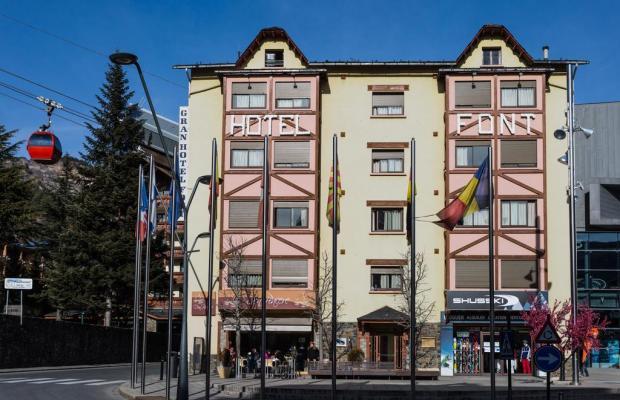 фото отеля Hotansa Font изображение №1