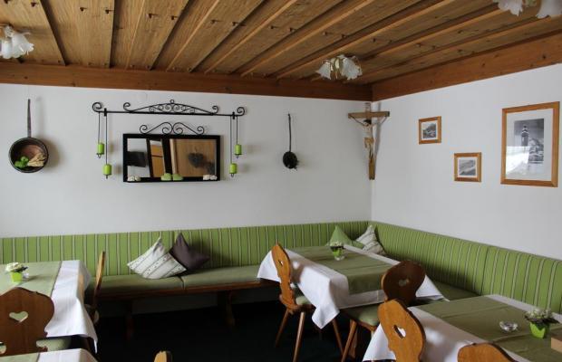 фотографии отеля Zoggeler изображение №3