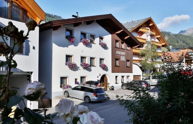фото Apartmenthaus Jorg изображение №30