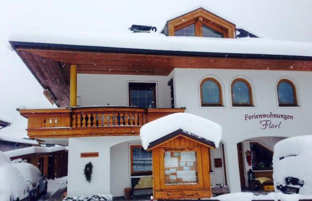 фотографии отеля  Ferienwohnungen Flоеrl изображение №19