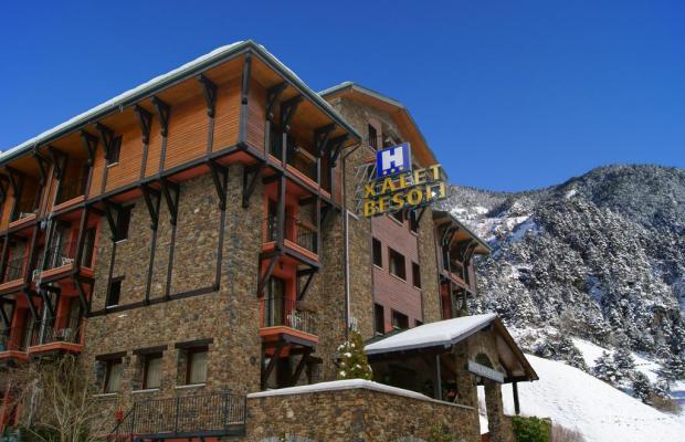 фото отеля Xalet Besoli Atiram (ex. Husa Xalet Besoli) изображение №1