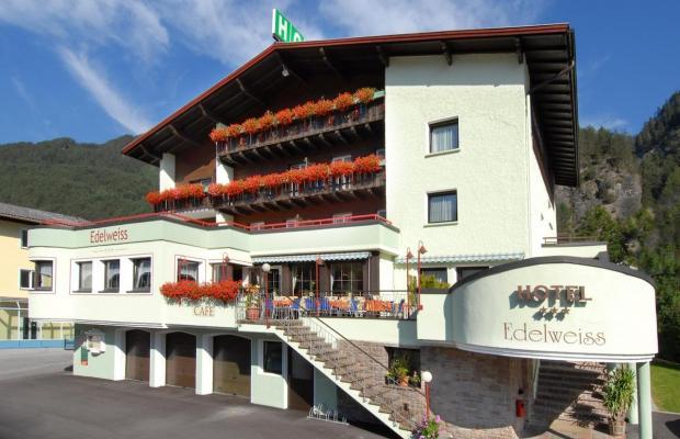 фото отеля Edelweiss Pfunds изображение №1