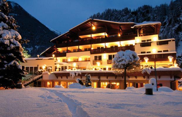 фото отеля Rita изображение №9