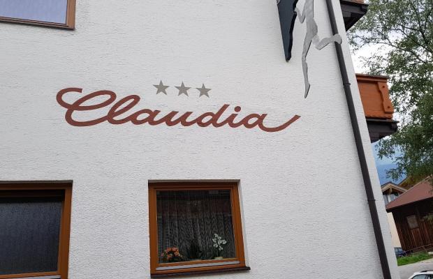 фото отеля Fruehstueckspension Claudia изображение №9