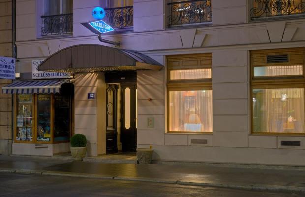 фотографии Starlight Suiten Hotel Salzgries изображение №40