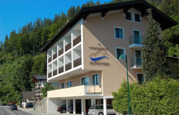 фото отеля Alpensee (ex. Grinzing) изображение №1