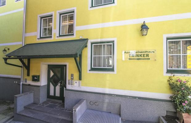 фотографии отеля Trinker Appartementhaus изображение №15