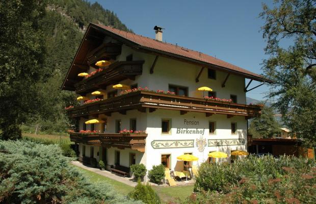 фото Gastehaus Birkenhof изображение №26
