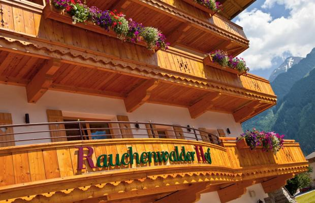 фотографии Landhotel Rauchenwalderhof изображение №12