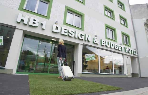 фото отеля HB1 Design & Budget Hotel Wien Schonbrunn изображение №9