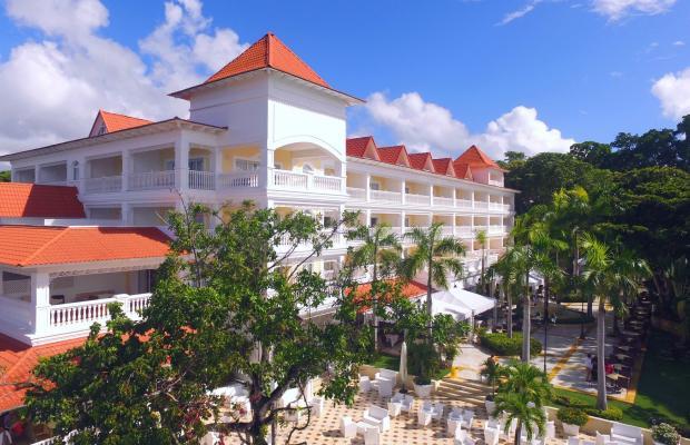 фото Luxury Bahia Principe Cayo Levantado изображение №38
