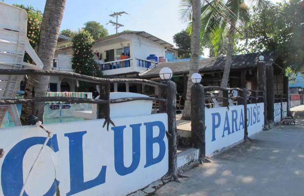 фото отеля Paradise Resort & Dive Center изображение №21