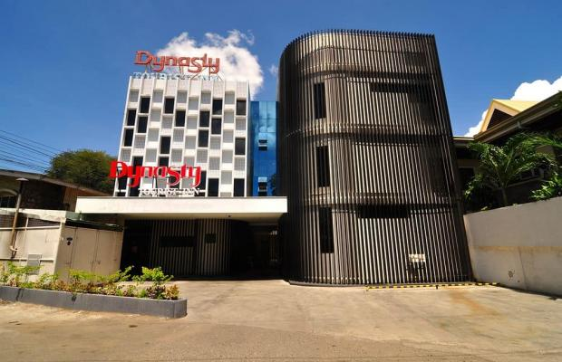 фото Dynasty Tourist Inn изображение №6