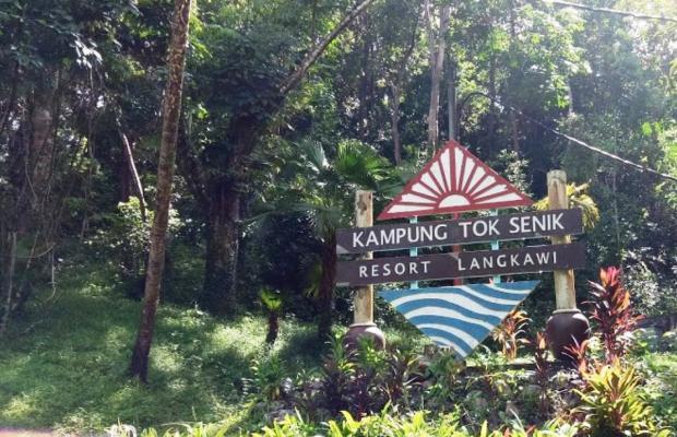 фото Kampung Tok Senik Resort изображение №6