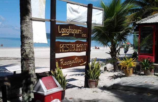 фото Langkapuri Inn изображение №22