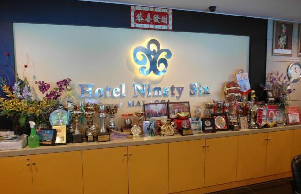 фотографии отеля Ninety Six Melaka Raya изображение №15