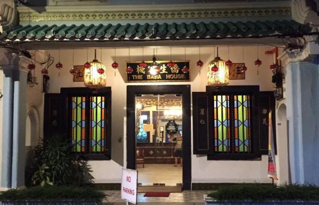 фото отеля The Baba House Malacca изображение №13