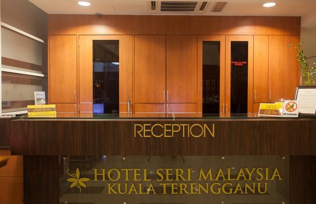 фото отеля Seri Malaysia Kuala Terengganu изображение №5