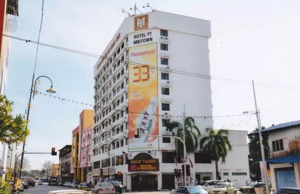 фото отеля YT Midtown изображение №1