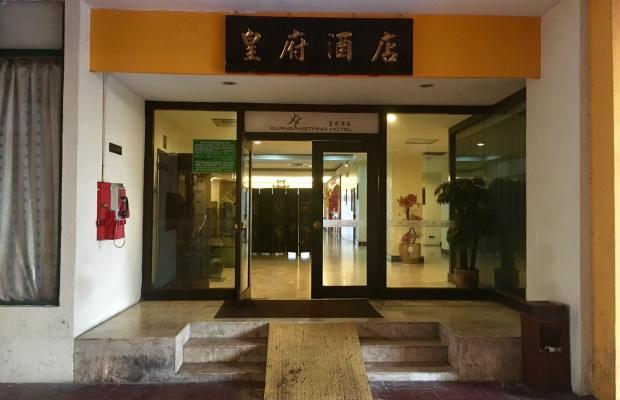 фотографии отеля Klang Histana изображение №35