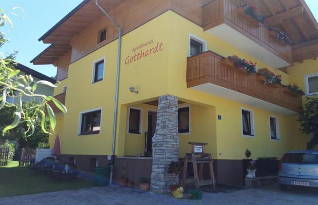 фото Apartmenthaus Gotthard изображение №14