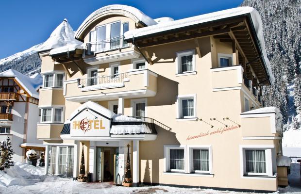 фото отеля The Hotel Himmlisch Wohlfuhlen изображение №1