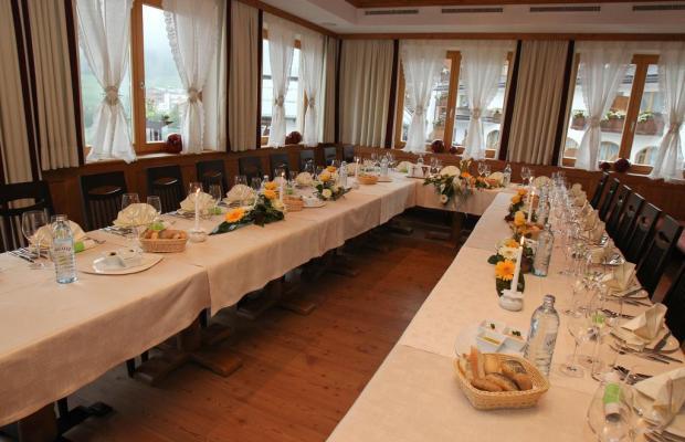 фотографии отеля Noldis изображение №7