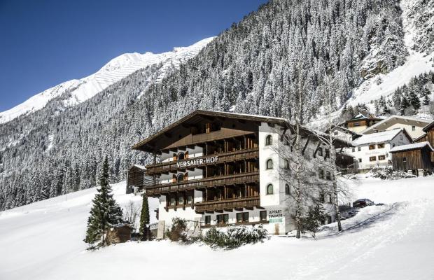 фото отеля Versalerhof изображение №1