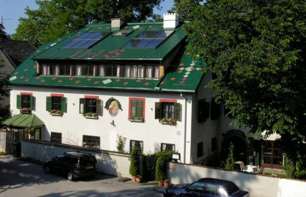 фото отеля Haus Wartenberg изображение №9