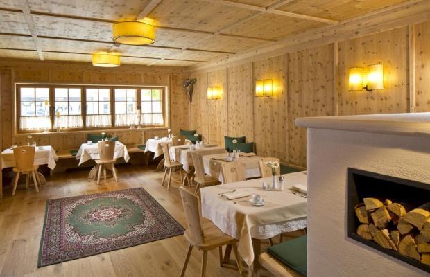 фото отеля Maximilian Stadthaus Penz изображение №17