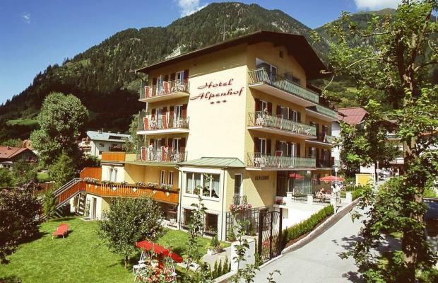 фото отеля Kur- & Sporthotel Garni Alpenhof  изображение №1