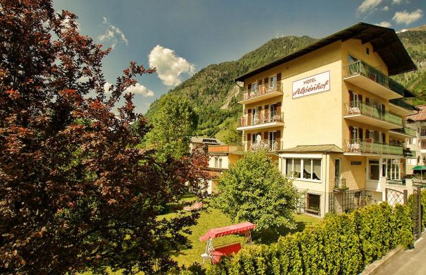 фотографии Kur- & Sporthotel Garni Alpenhof  изображение №20