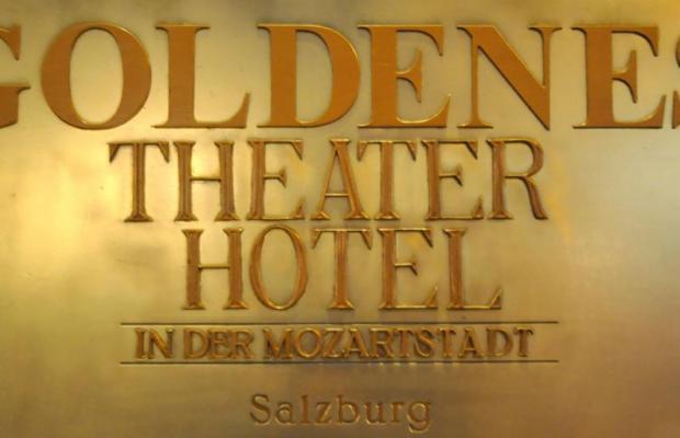 фотографии отеля Goldenes Theater Hotel изображение №11