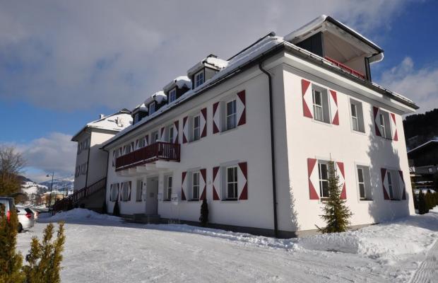 фото Kitz Residenz изображение №6
