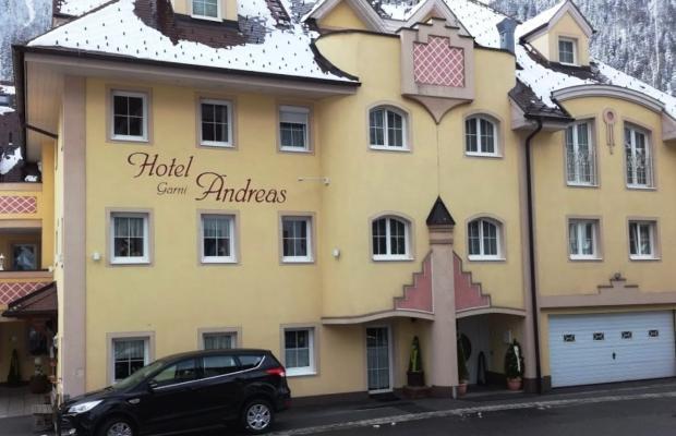 фото отеля Garni Andreas изображение №1