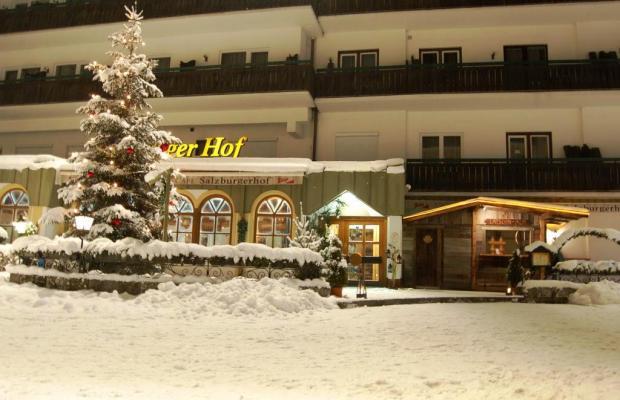 фото Der Salzburgerhof изображение №30